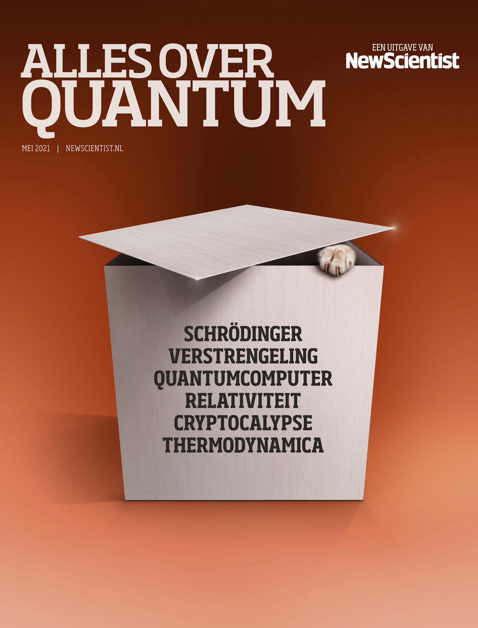 Special: Quantum